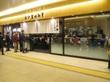【新店】松戸富田麺業 ~JR千葉駅3階コンコースにオープンした『中華蕎麦 とみ田』直営店~