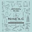 都筑区センター南の港北東急SCにアクセサリーショップ「NINE'S.C ナインズシー」 本日12月8日オープン!