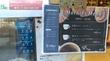 【みなとみらいモーニング】400円のトーストモーニング@オシャレベーカリーカフェ