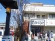 平成29年01月31日(火) 昼:名古屋市中川区・麺屋はなび 高畑本店 夜:家飯・厚揚げとかいろいろ