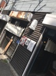 餃子と麺 いせのじょう 菊水本店