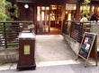 茶寮 - saryo