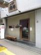 ラーメン燈郎【八】 ~二郎インスパイアな店で食べる限定の「川俣シャモの醤油ラーメン」~