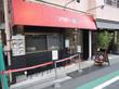 「牛骨らぁ麺マタドール@北千住」で三種葱増醤油らぁ麺