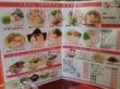 とんこつラーメンのつけ麺 渋英@渋谷