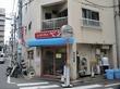 東上野・稲荷町 レストラン ベア本店