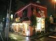 青葉台 麺飯厨房