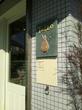 taizo bakery