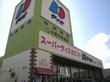 PAKU-PAKU  ディオ岡山東店