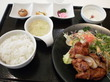 CHINESE DISH ISSO