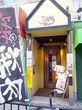 和焼肉BAMBINO 阪急伊丹店