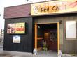 Red Chilli レッド・チリ