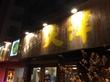 天洋 野田店