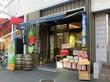 茶のしずく 東京本店