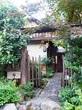 Kyoto 生 Chocolat Organic Tea House