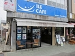 ILE CAFE