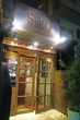 Bar de Espana Sopas