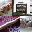 Boulangerie NOBU 秋津店