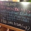 廣屋珈琲店
