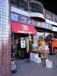 珈琲所コメダ珈琲店 栄生駅前店