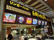 長崎ちゃんぽんリンガーハット イオン旭川西店
