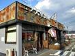 三ツ矢堂製麺 長野東和田店