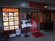 中華料理『紹興飯店』