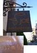 boulangerie JOE