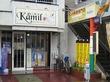 インド料理専門店 Kamil