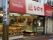 フランス菓子 シロヤ 黒崎店