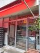 サンドーレ 伊勢町店