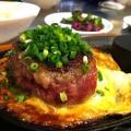 まかない食堂 極味や 福岡パルコ店