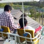 鳥取砂丘こどもの国