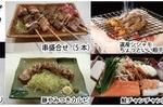 やん衆居酒屋 釧路食堂