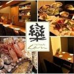 Wafu Dining Bar 欒