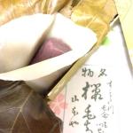 長命寺 桜もち