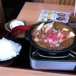 魚一丁 銀座コリドー店