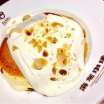 麻布珈琲 恵比寿館
