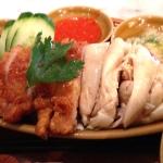 シンガポール海南鶏飯 赤坂Bizタワー店