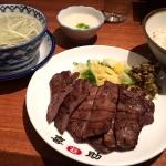味の牛たん 喜助 大阪うめきた店