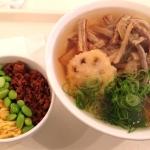 本町製麺所 阿波座店