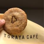 トラヤ カフェ・アン スタンド 新宿店