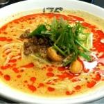 175°DENO ~担担麺~
