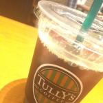 タリーズコーヒー PCP丸の内店