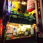 かみ風船 中央町店