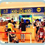 KID-O-KID 川崎ルフロン店
