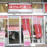 ほけんの窓口 イオン北戸田店