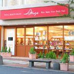アンジュ 浦和西口店(Ange)