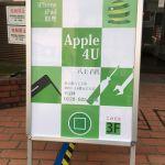 iPhone修理 八王子店