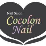 Cocolon Nail